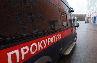 Пожизненный срок получил убийца пенсионерки в Тверской области