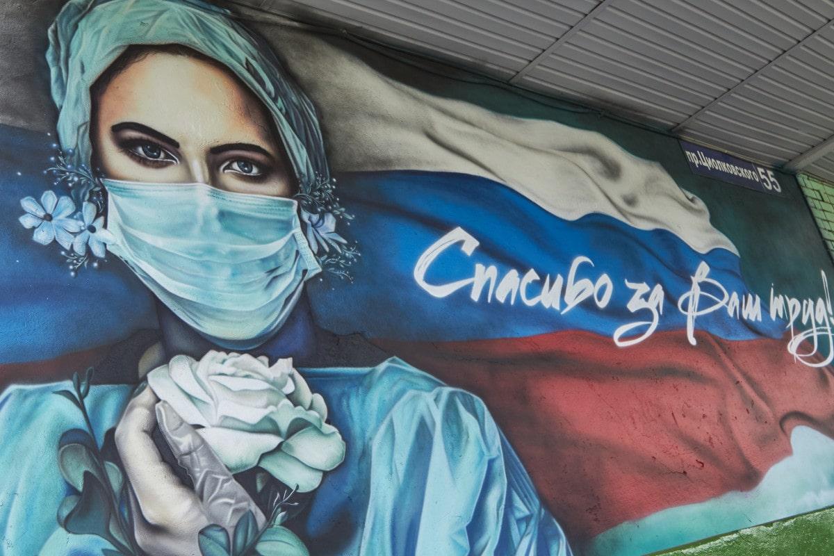 77 новых случаев коронавируса подтвердили за сутки в Тверской области