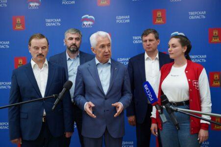 Около 100 тысяч человек приняли участие в предварительном голосовании «Единой России» в Тверской области