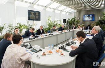 Не штраф, а предупреждение: «Единая Россия» предложила новые меры поддержки бизнеса