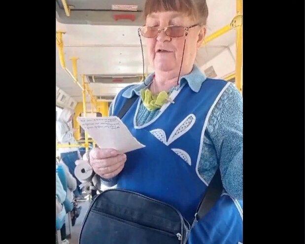 Кондуктор из Тверской области веселит пассажиров новыми частушками: видео