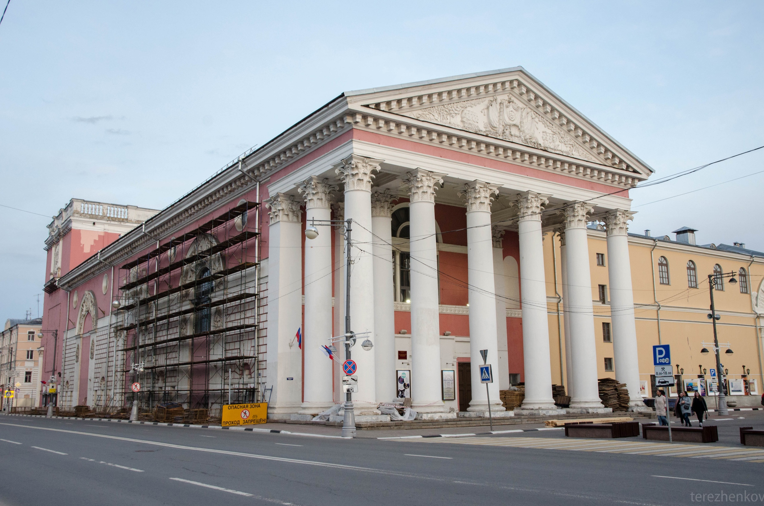 В Твери начались ремонтные работы на здании драматического театра