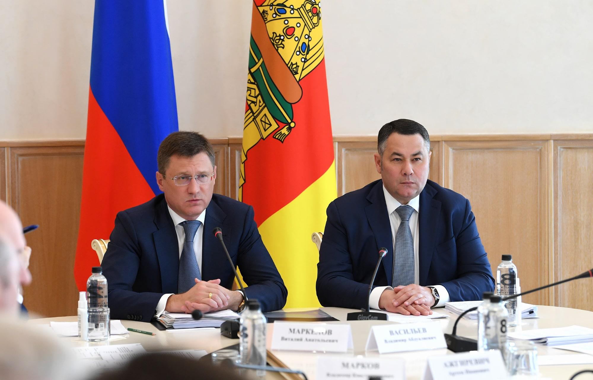 В Удомельский и Лесной округа Тверской области придёт газ
