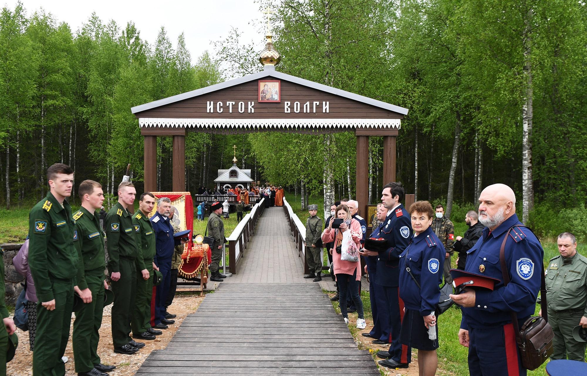 XXII Волжский Крестный ход начался от истока Волги в Тверской области