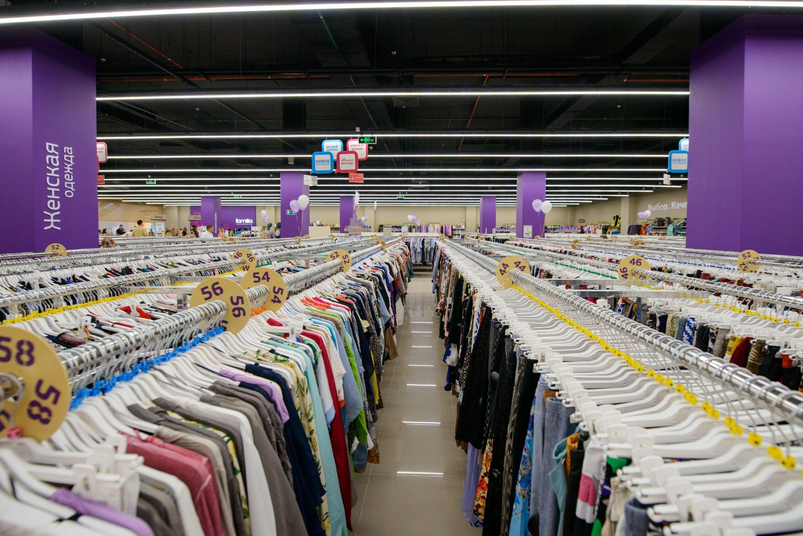 Еще больше брендов с выгодой до 85%: на Коминтерна открывается новая Familia