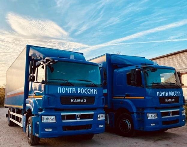 Почта России начала использовать грузовики КамАЗ на природном газе