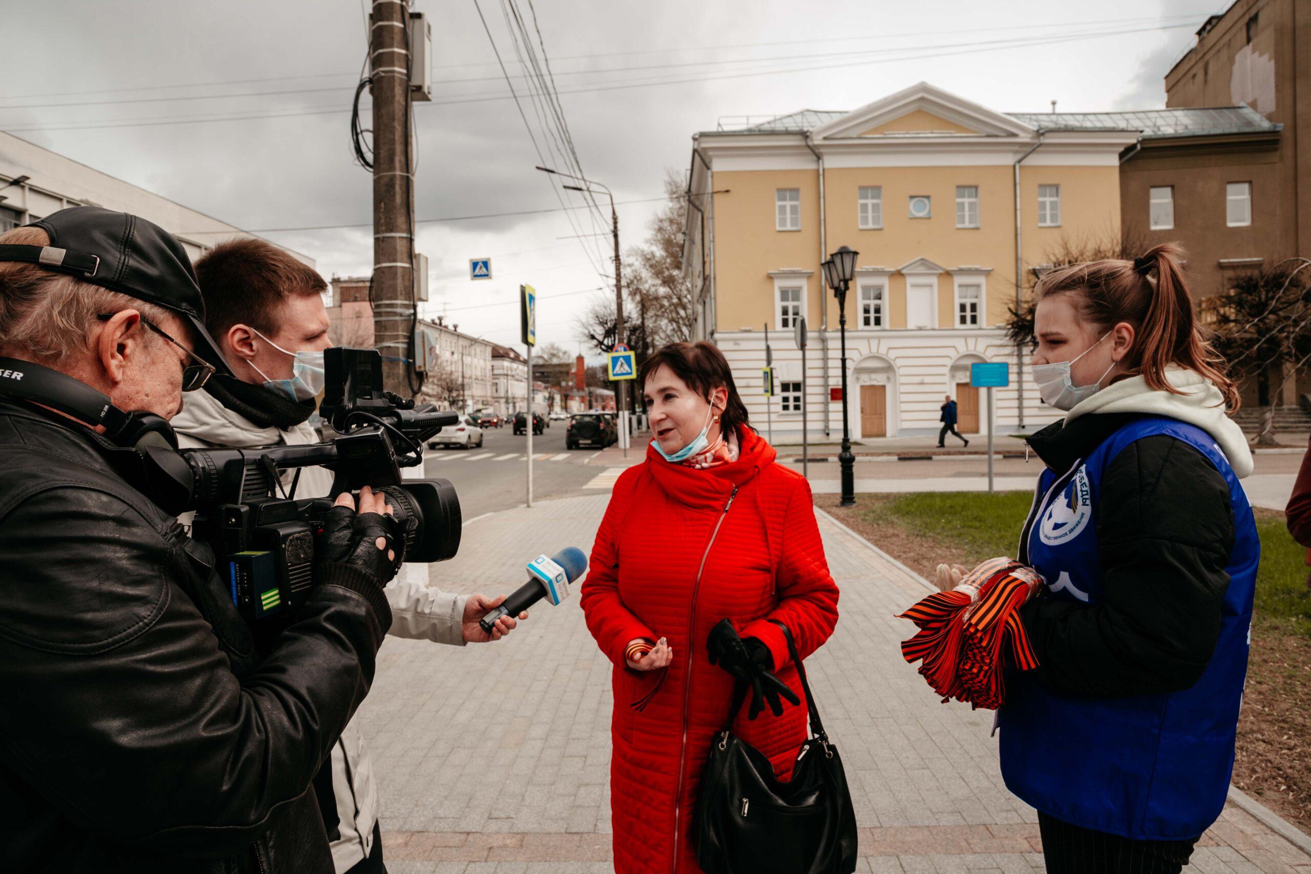 Волонтёры Победы раздадут жителям Тверской области 20 тысяч георгиевских ленточек