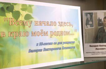 Хранитель истории Андреаполя: директору краеведческого музея исполнилось 50 лет