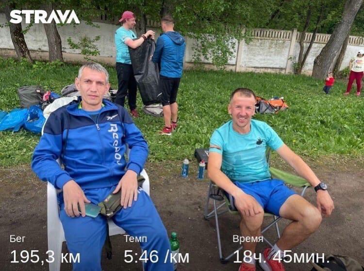 Больше 180 километров пробежал тверской бизнесмен на сверхмарафоне в Москве