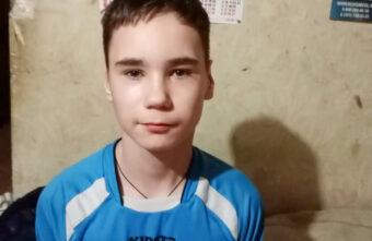15-летний подросток ушёл из дома под Тверью и не вернулся