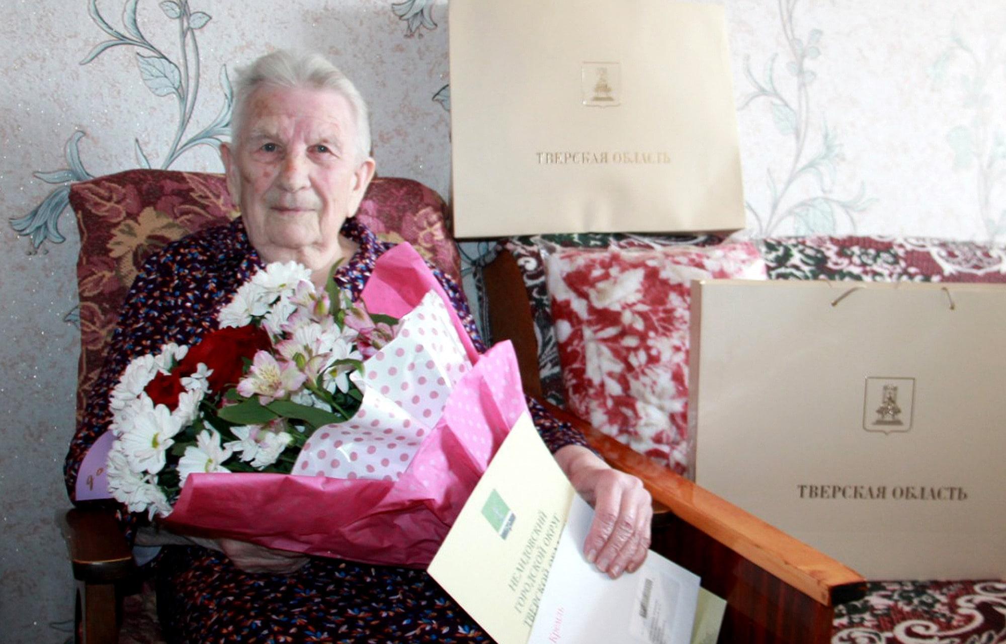 Труженице тыла из Тверской области исполнилось 100 лет