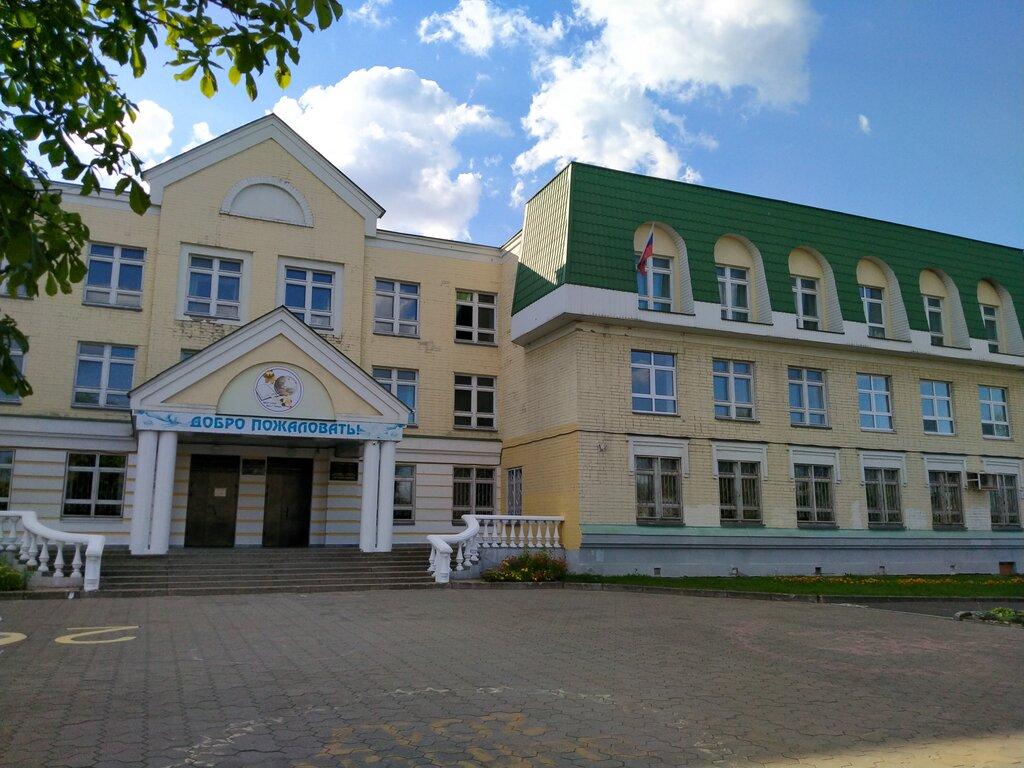 Безопасность школ и внимание к подросткам обсудили в Твери