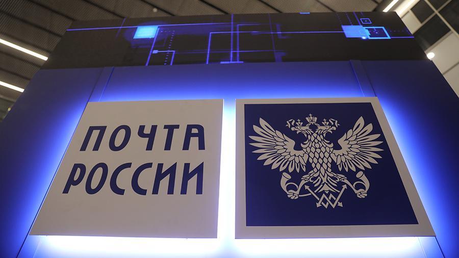 Почта России в 4 раза увеличит вложения в российские информационные технологии