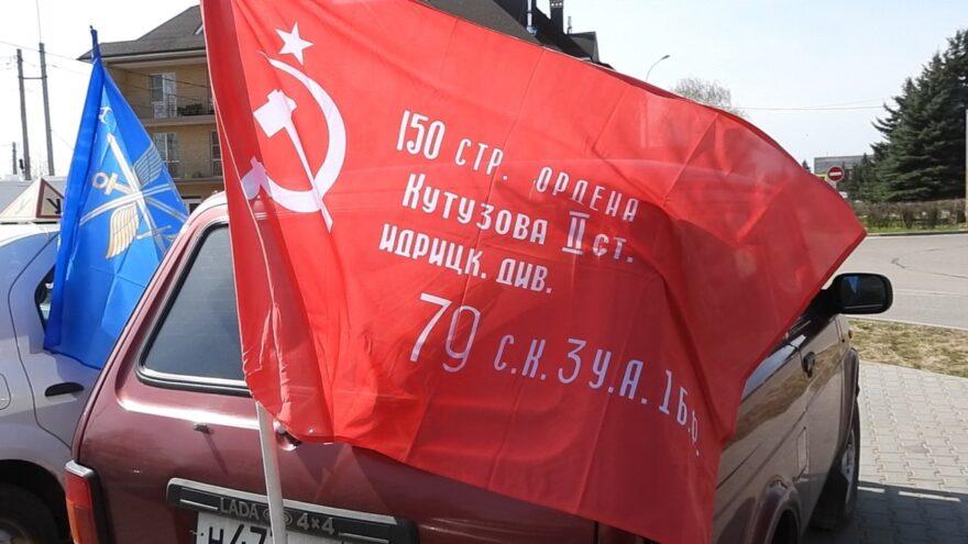 Автопробег «Память поколений» прошёл в Калязинском районе