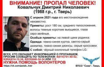 В Твери больше месяца ищут мужчину с родинкой на щеке