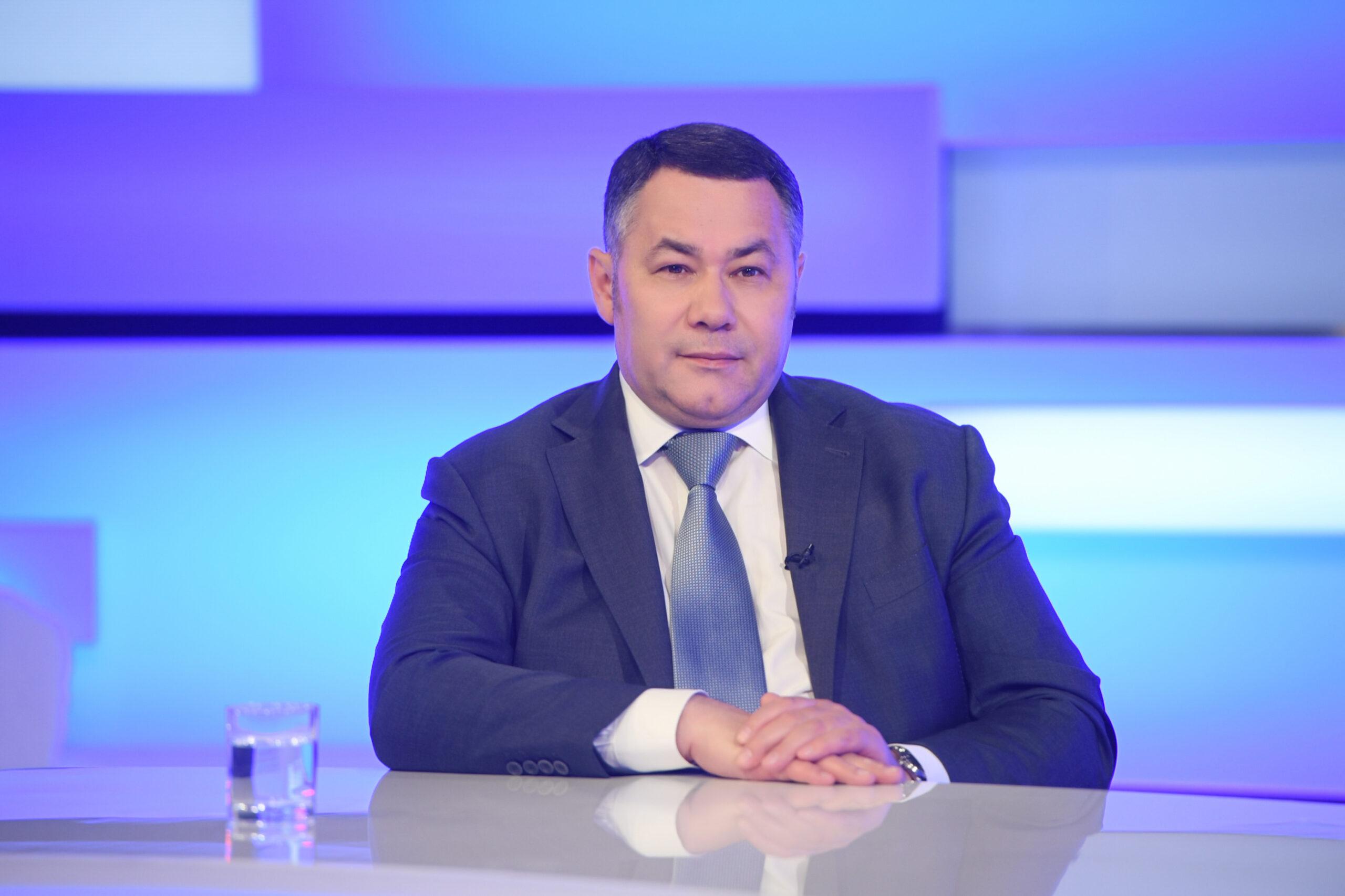 Игорь Руденя пригласил жителей Верхневолжья на предварительное голосование «Единой России»