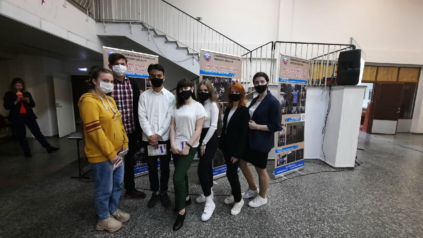 Социальную и электоральную активность молодежи обсудили в Тверской области