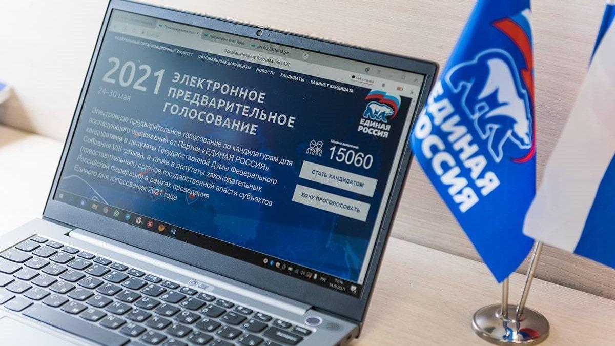 Онлайн и лично: жители Торжка голосуют на праймериз