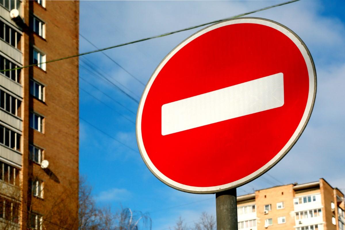 Опубликован список улиц Твери, которые закроют для проезда 9 мая