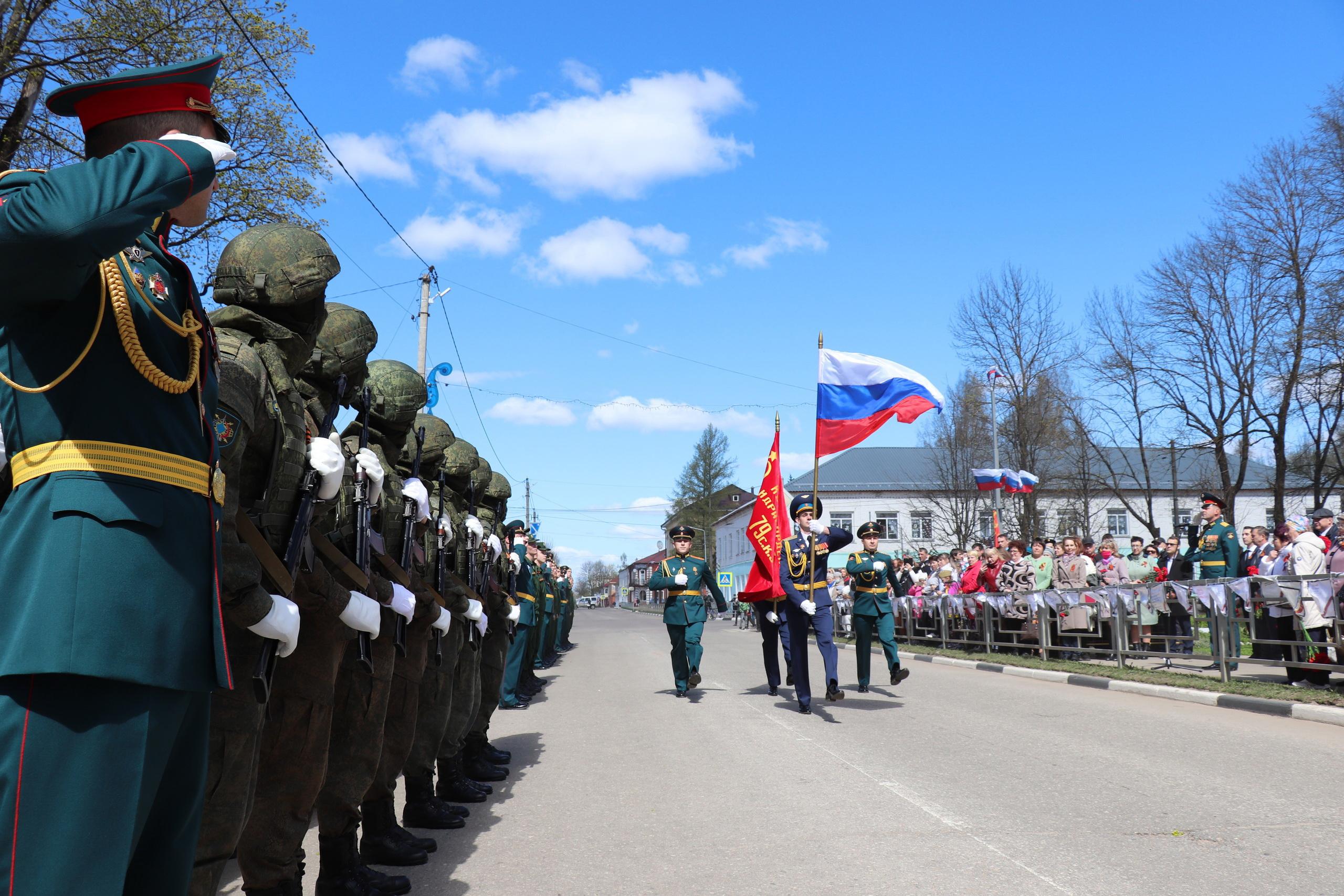 Торопецкий район отметил 76-ю годовщину Победы