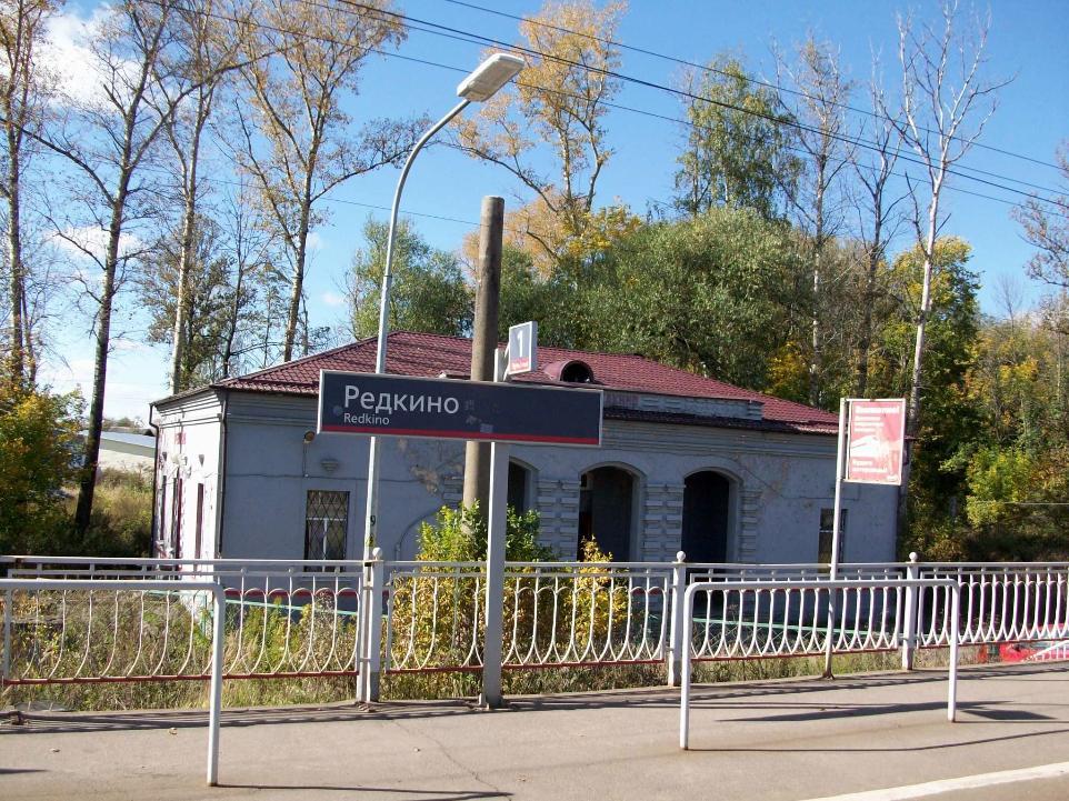 Переход через железную дорогу построят на станции Редкино в Тверской области