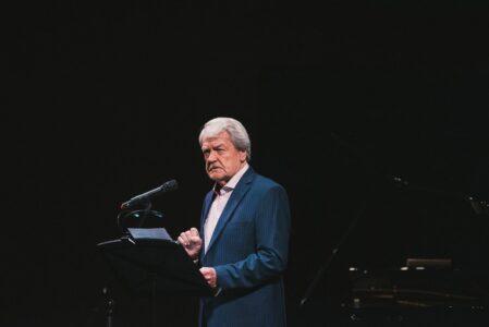 На сцене Тверской филармонии прозвучит «Смерть поэта»