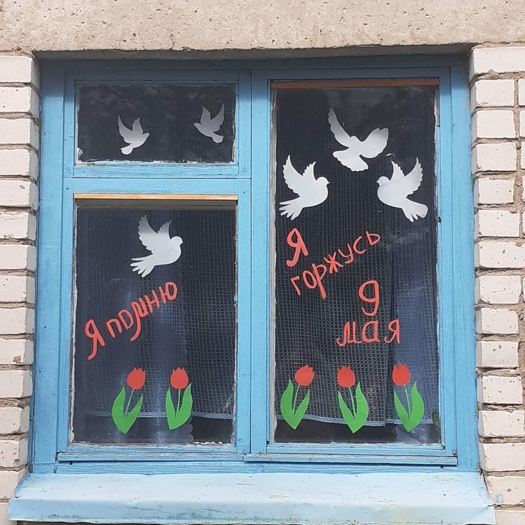 Оленинская СОШ приняла участие в акции «Окна Победы 2021»