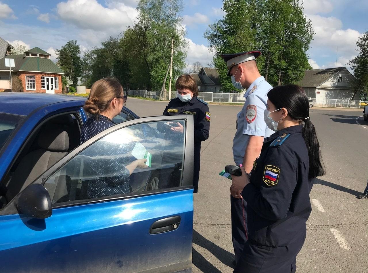 Лихославльским водителям напомнили, как быстро узнать о своих штрафах