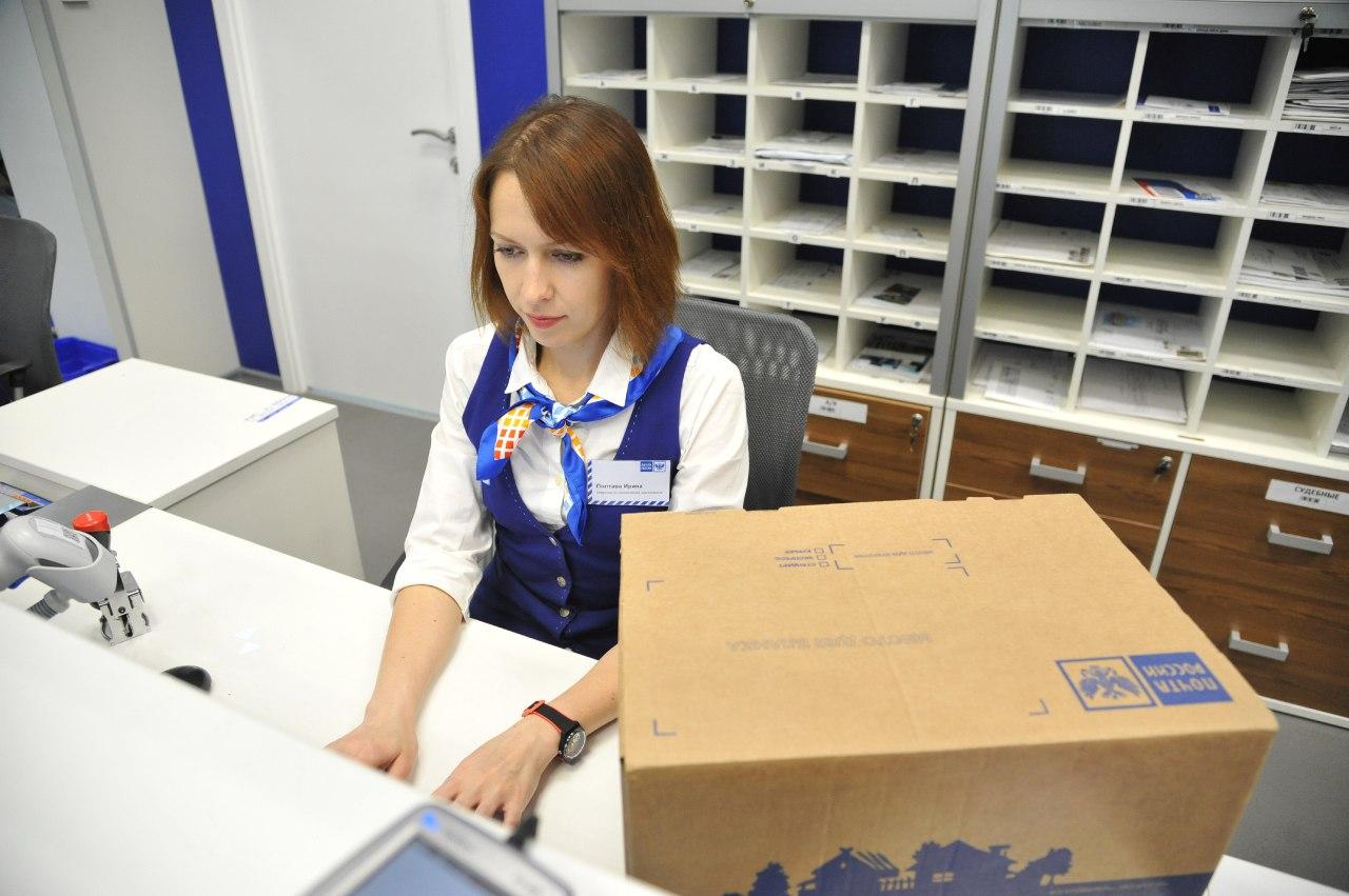 Получить посылку на Почте за другого человека теперь можно по электронной доверенности