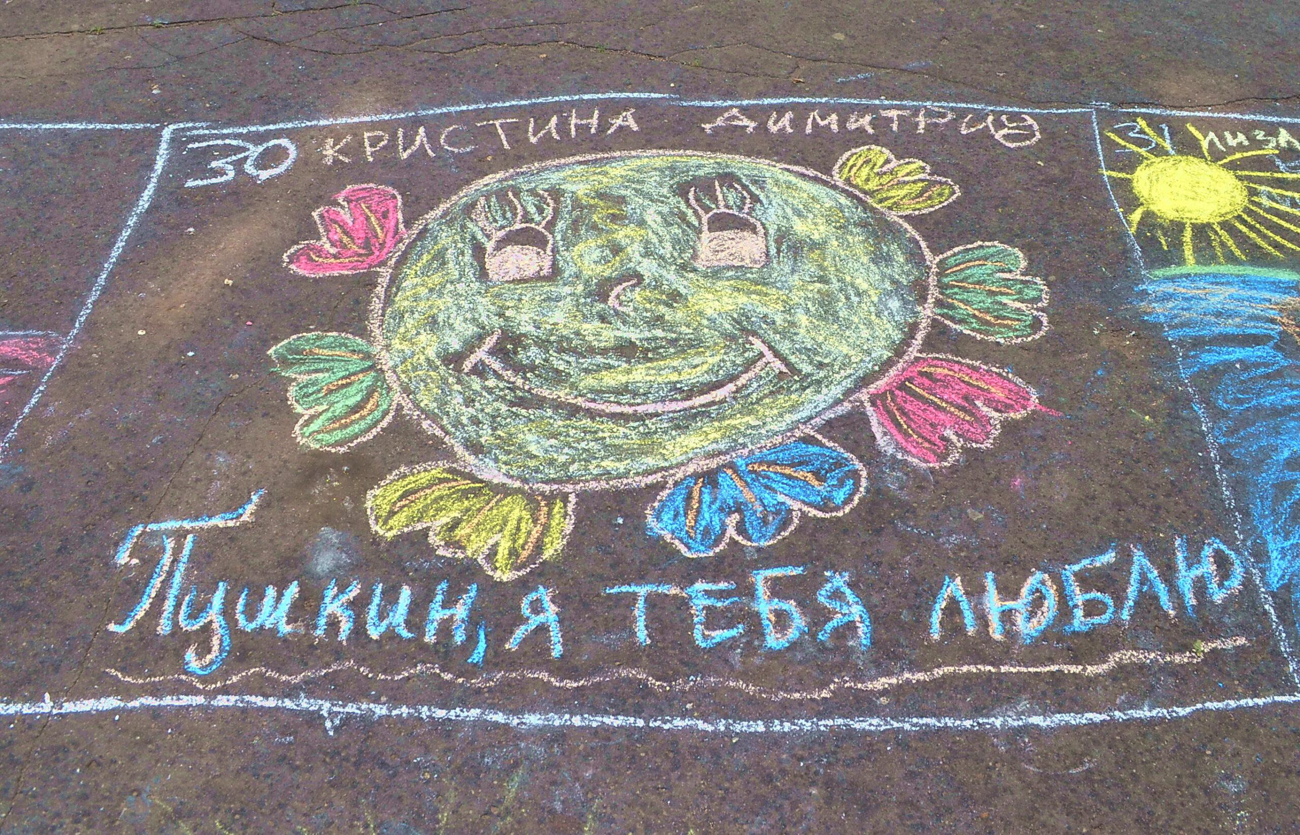 Губернатор Игорь Руденя поздравил жителей Тверской области с Пушкинским днем России