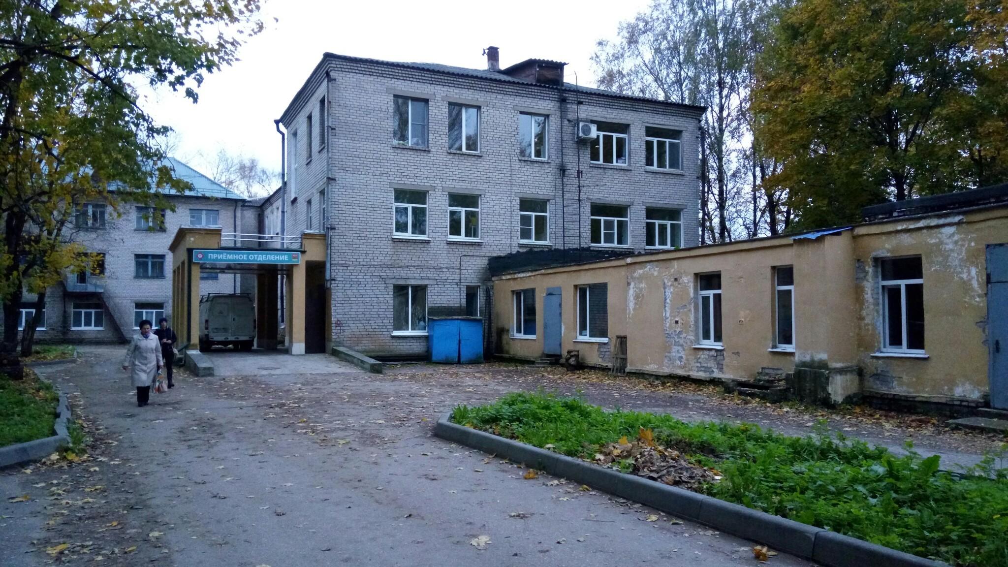 В Тверской области займутся реновацией Бежецкой ЦРБ за 4 миллиарда