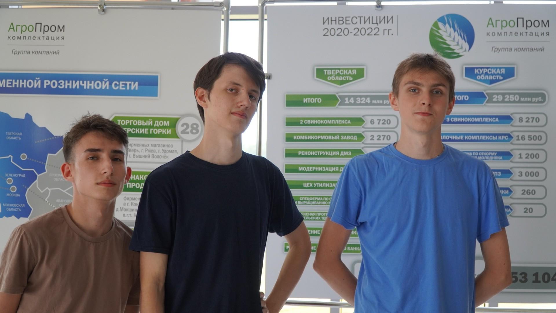 Каникулы с пользой: школьники Тверской области получают деньги и опыт