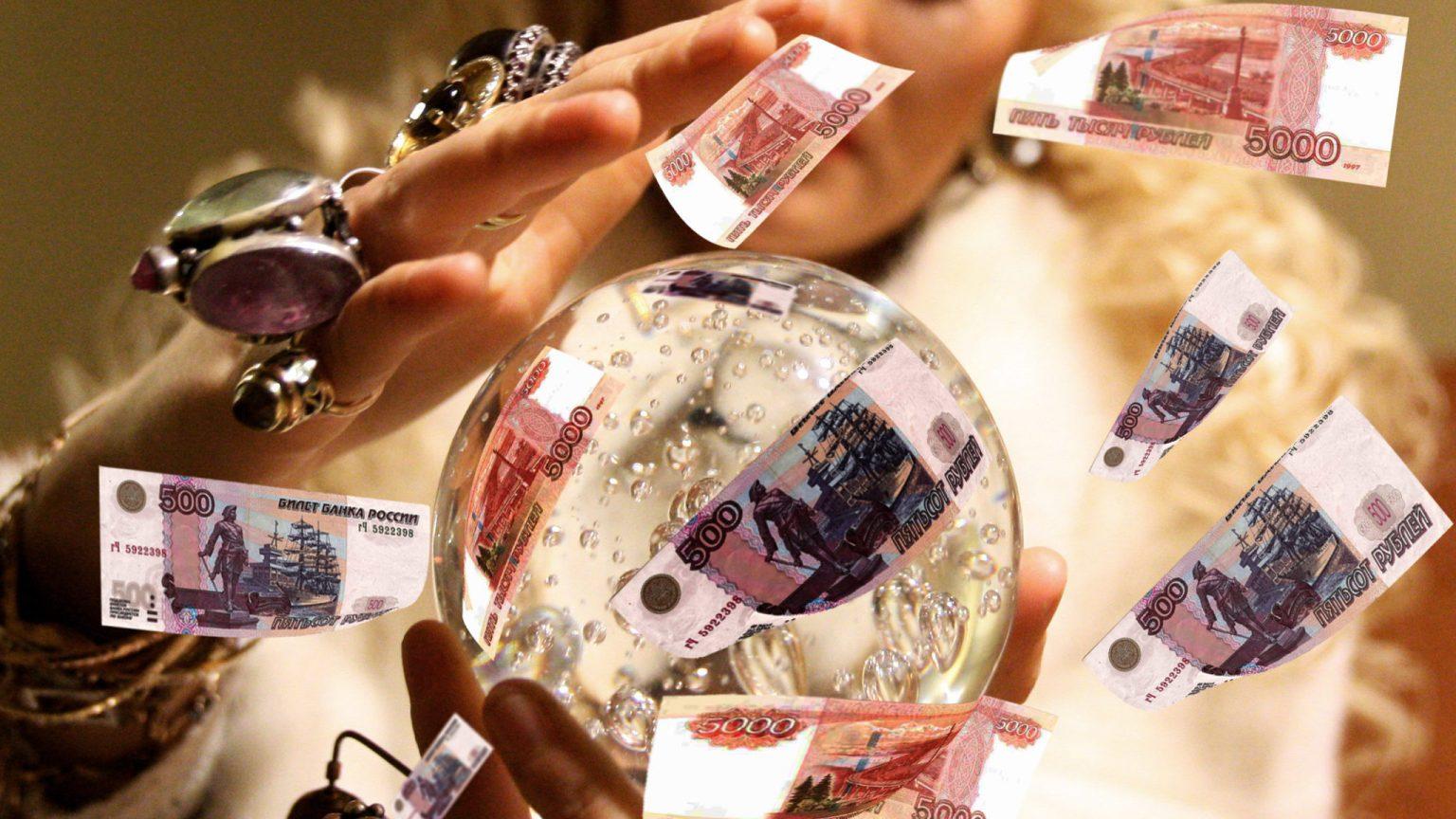 За снятие «порчи» жительница Твери заплатила 2 с лишним миллиона