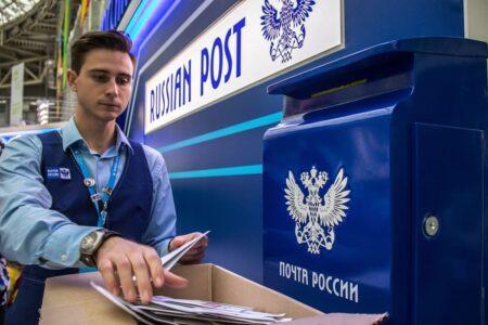 Почта России получила разрешение на дистанционную продажу лекарств