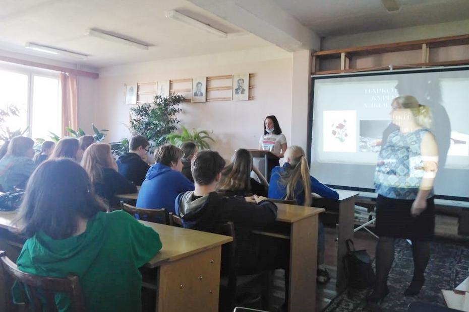 Лихославльским студентам рассказали о вреде наркотиков и опасности экстремизма
