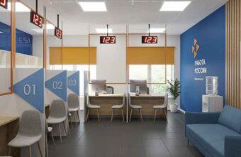 Жителям Тверской области помогут найти работу в новых центрах занятости