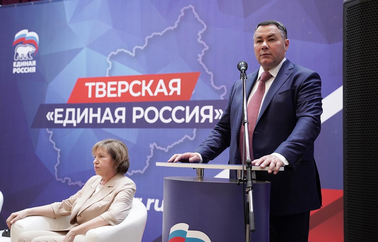 Игорь Руденя: приоритет в развитии региона остается неизменным – демография
