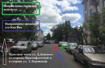 На улице Дмитрия Донского в Твери машина сбила молодую женщину