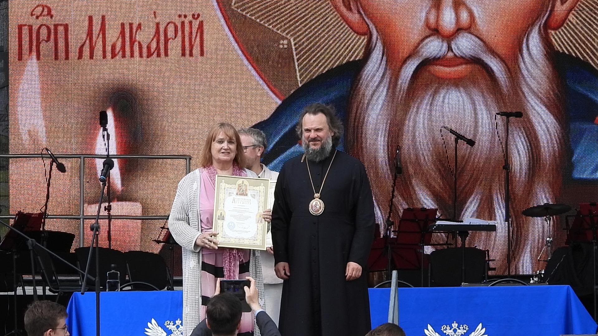 В Калязине наградили лучших ученых и педагогов