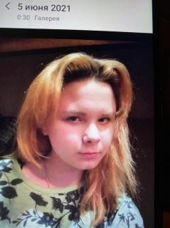 В Твери пропала 16-летняя Мария