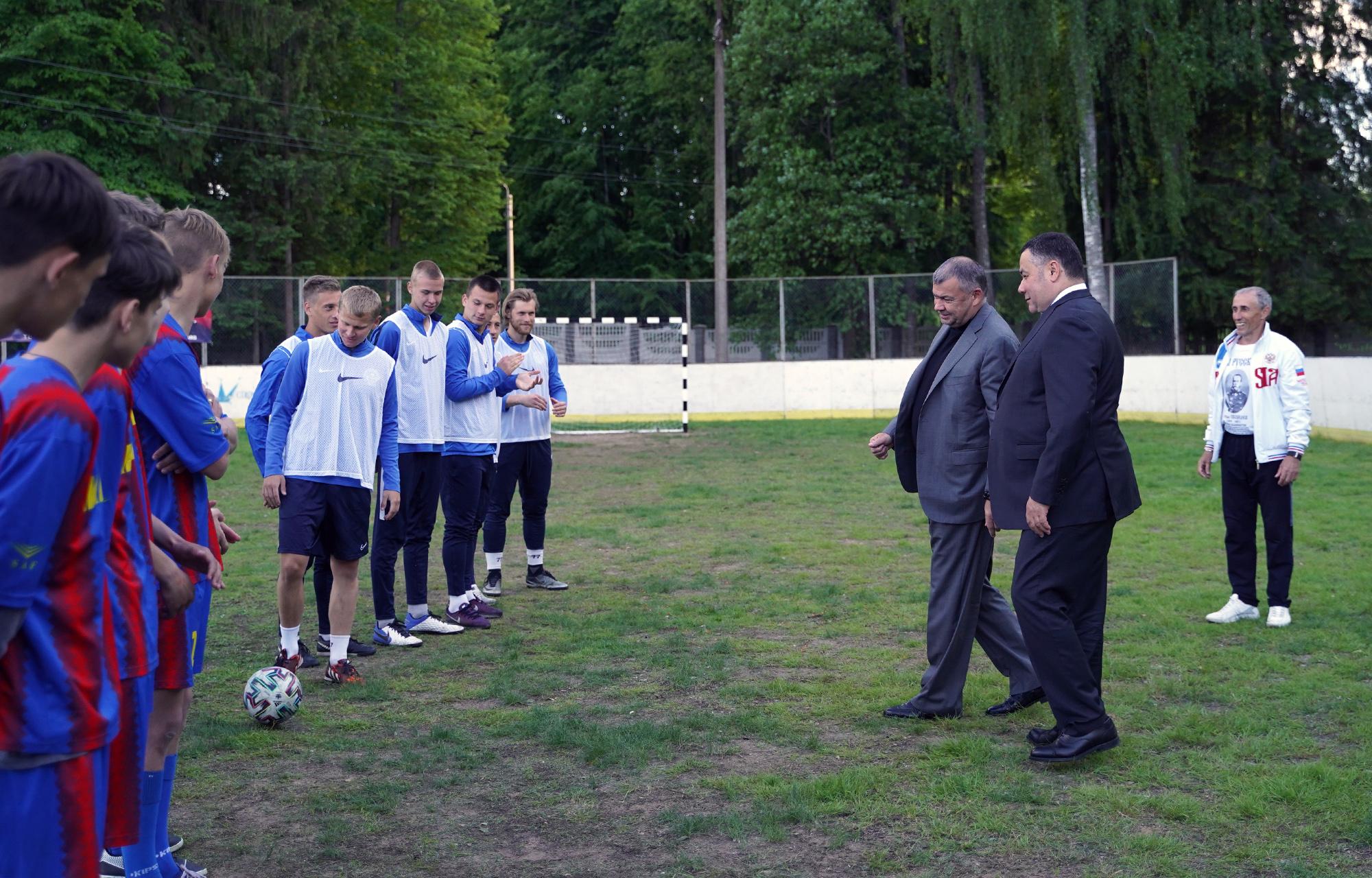 Ребята из детского дома обыграли команду футбольного клуба «Тверь»