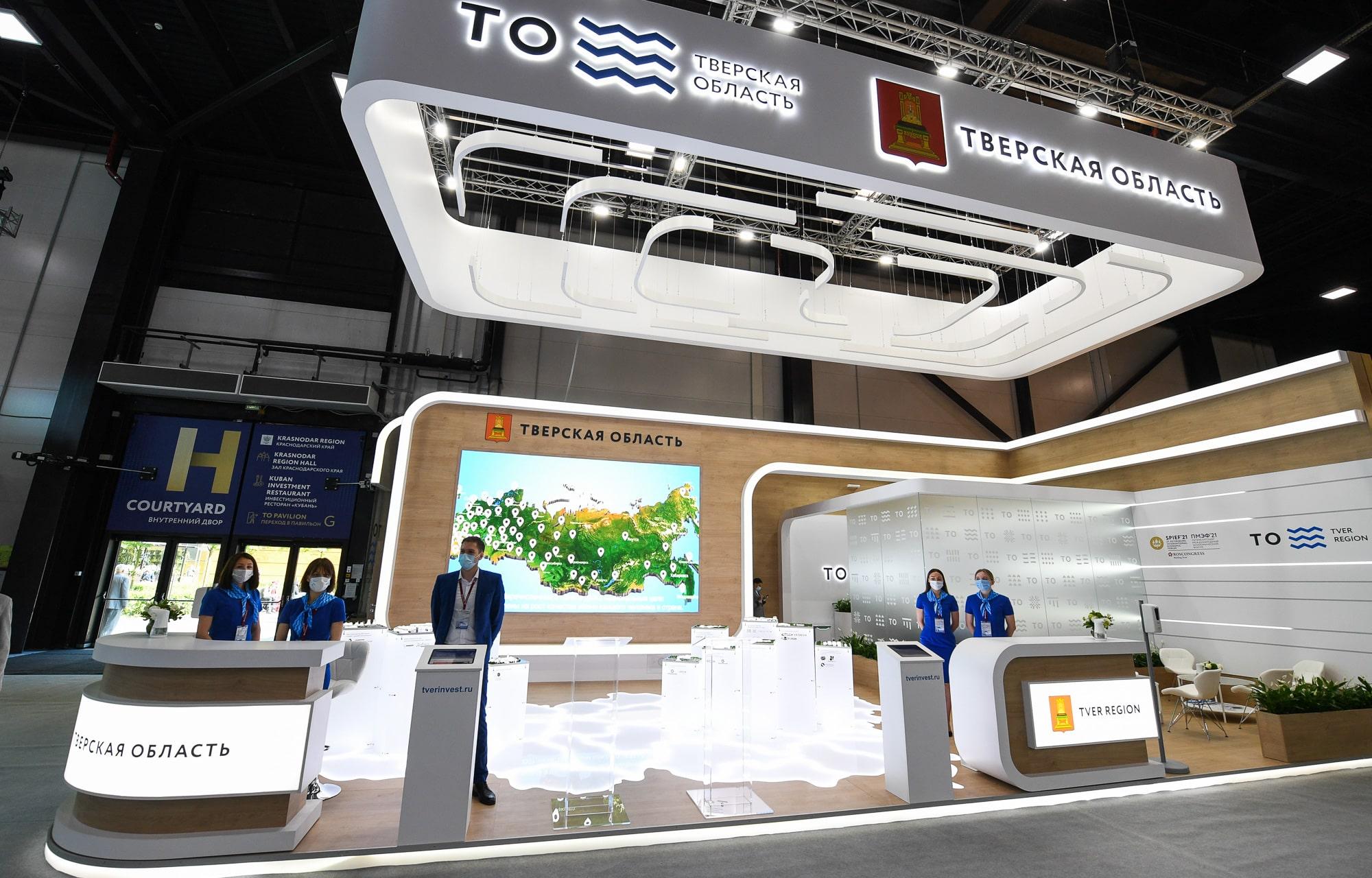Точки роста для инвесторов: Тверская область принимает участие в ПМЭФ-2021