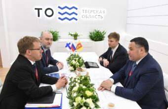 ПМЭФ-2021: Компания «Фодеско-МАК» станет одним из первых резидентов инновационно-промышленного парка «Боровлево-3»