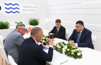 ПМЭФ-2021: В Тверской области построят завод по производству бумажной упаковки