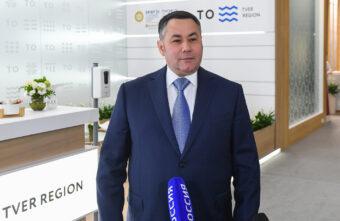 ПМЭФ-2021: Тверская область в первый день форума заключила соглашения по инвестпроектам на 60 млрд рублей