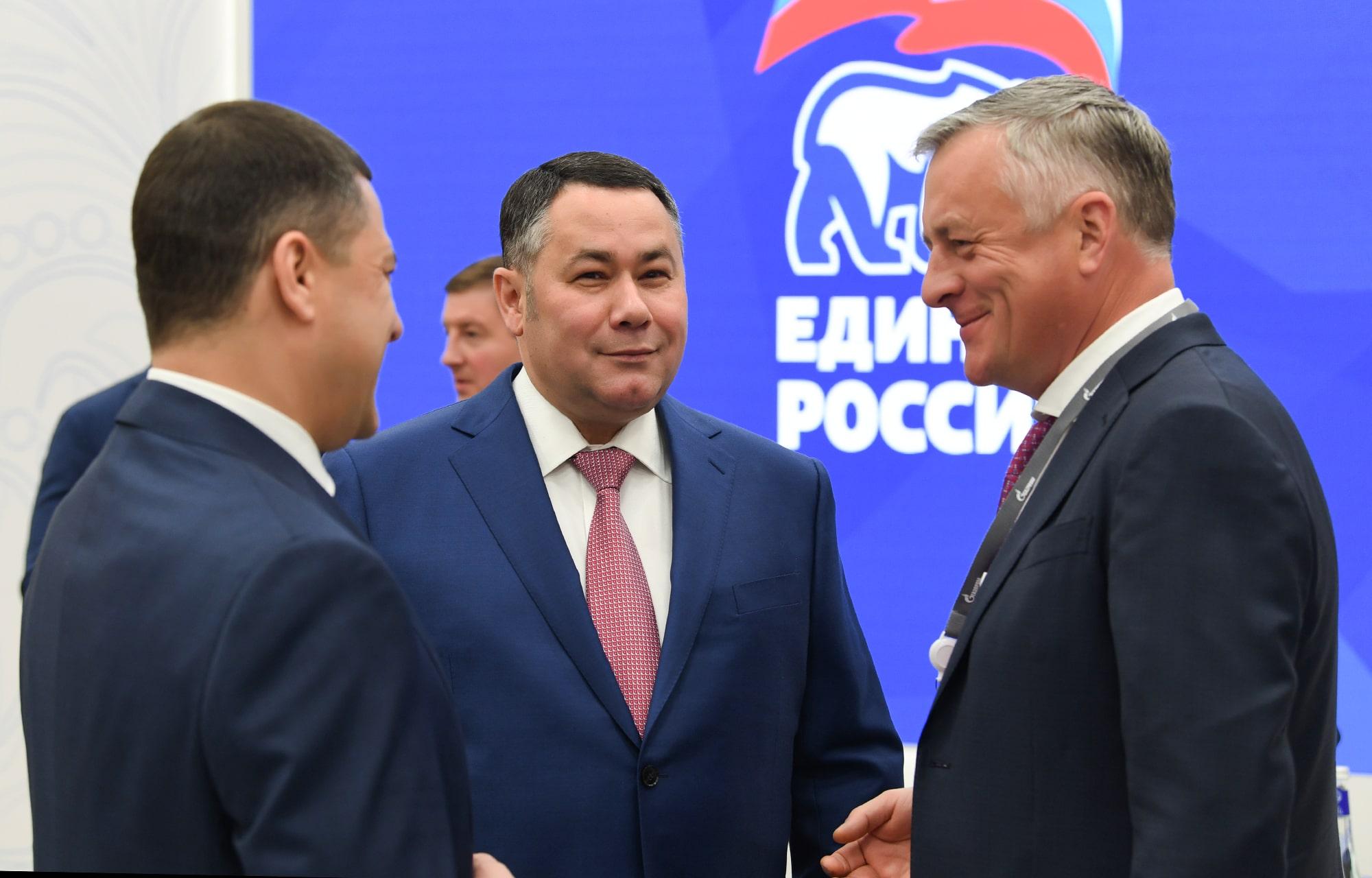 ПМЭФ-2021: Игорь Руденя принял участие в стратегической сессии «Единой России» по инфраструктурным проектам