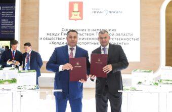 ПМЭФ-2021: Правительство Тверской области заключило соглашение о развитии кластера транспортного машиностроения с ООО «Холдинг Транспортные Компоненты»