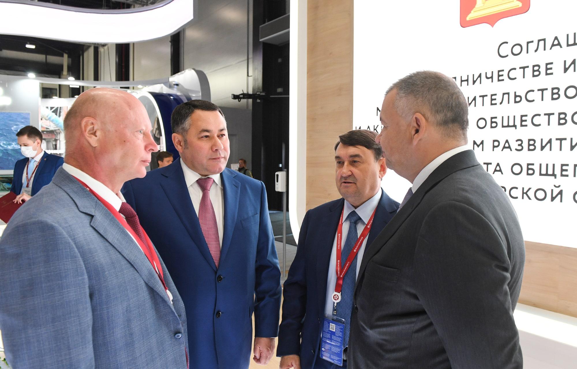Правительство Тверской области и компания «Трансмашхолдинг» подписали соглашение о сотрудничестве по развитию общественного транспорта