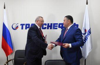 ПМЭФ-2021: Правительство Тверской области и  ПАО «Транснефть» будут развивать сотрудничество в социальной сфере