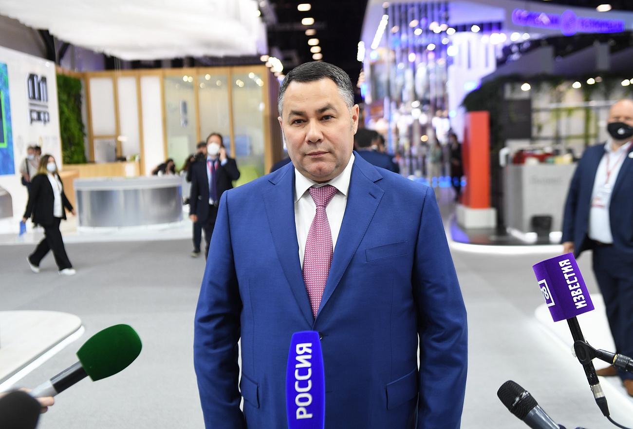 ПМЭФ-2021: Тверская область за два дня форума заключила соглашения по инвестпроектам на общую сумму более 90 млрд рублей